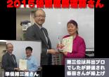 研修会決勝201604