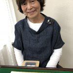 高見美智子 四暗刻 5月16日 練馬支部
