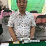 塚田正雄 四暗刻 6月12日 目黒支部