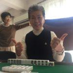 松井由美子 四暗刻 11月14日 青梅支部