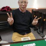 今泉直人 大三元 11月28日 西東京支部