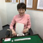 秋山幹子 四暗刻 10月31日 調布支部