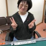 都築奈美子 国士無双 11月22日 静岡教室