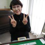 市川富子 国士無双 12月26日 西東京支部