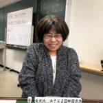 金子由美子 国士無双 3月21日 中野支部