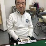塚田正雄 国士無双 3月19日 目黒支部