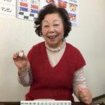安藤秀子 四暗刻 3月25日 練馬支部