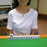 村上弘子 四暗刻 8月17日 下落合教室