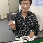 平田秀子 大三元 7月30日 目黒支部