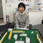 五十嵐澄子 四暗刻 2月5日 調布支部