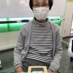 黒尾輝子 四暗刻 11月6日 目黒支部