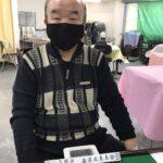 塚田正雄 国士無双 1月19日 目黒支部